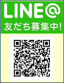 島川自動車 LINE@